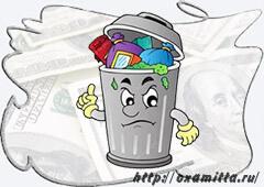 удалить мусор с фотографии